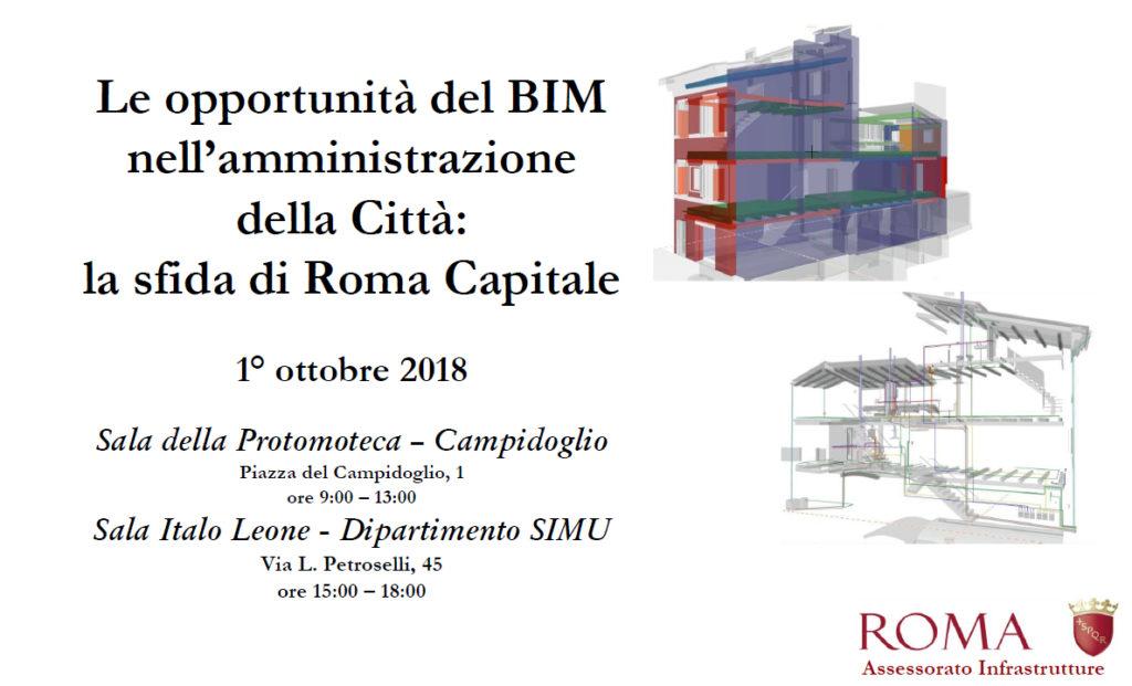 Le opportunità del BIM nell'amministrazione della Città: la sfida di Roma Capitale