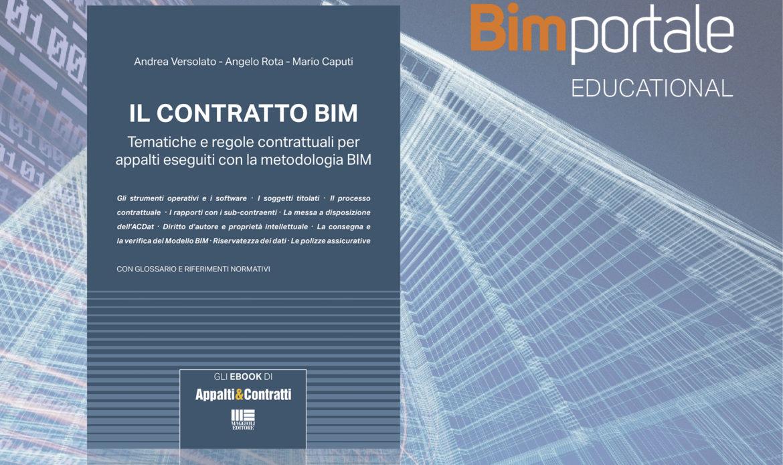 Il contratto BIM