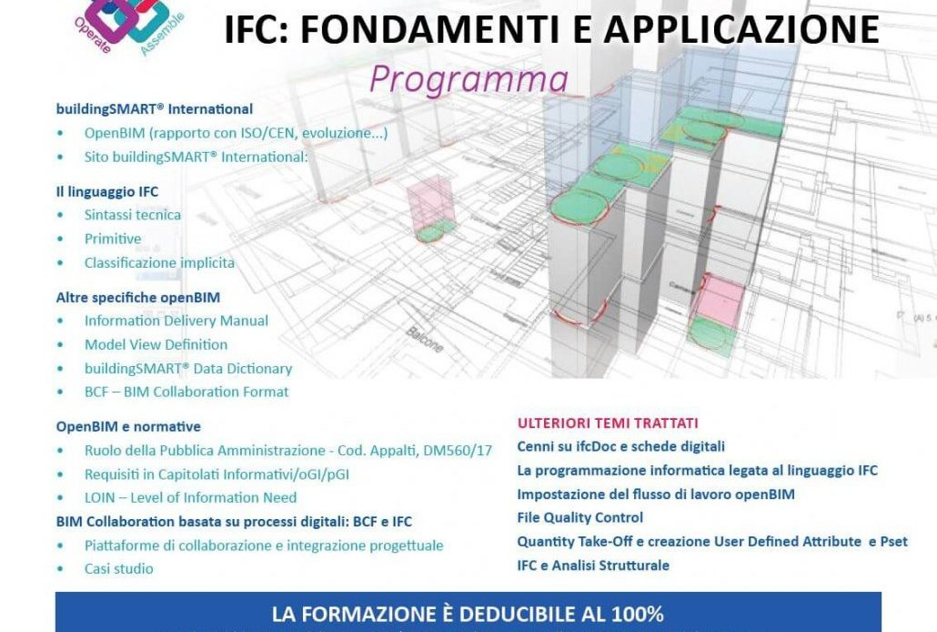 Corso IFC: la gestione openBIM