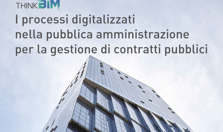 Da ASSOBIM l'e-book sui processi digitalizzati nella pubblica amministrazione