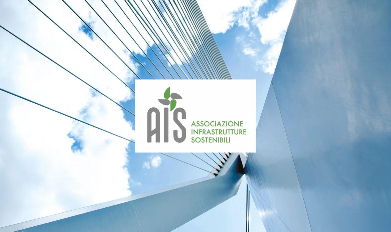 Nasce AIS, Infrastrutture Sostenibili per essere più competitivi