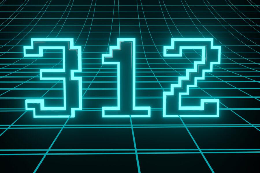 """Il nuovo D.M. """"BIM""""  2 agosto 2021 n. 312: un'occasione vera o solo apparente?"""