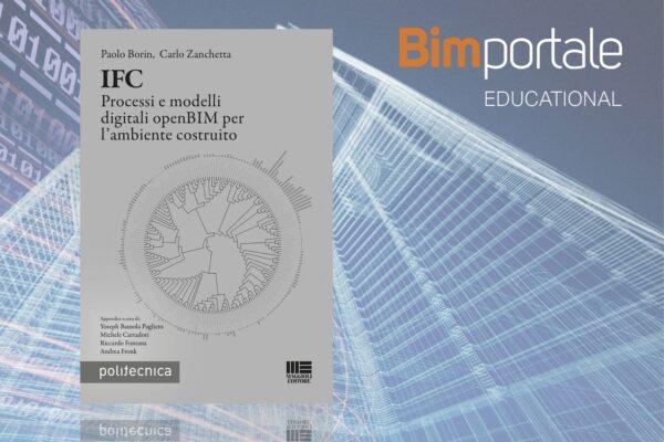 EDUCATIONAL_IFC